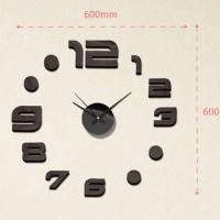 Nalepovacie nástenné hodiny, MPM 3776,90, 60cm