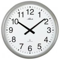 Exteriérové nástenné hodiny Atlanta 4449, rádiom riadené, 43cm