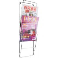 Nástenný stojan na noviny WAND, 60cm