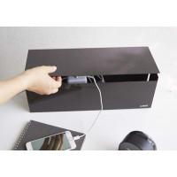 Box na nabíjačky Yamazaki Web Cable Box, čierny